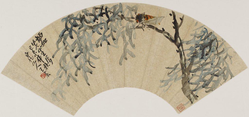 The Significance of CicadasWHITE CONFUCIUS